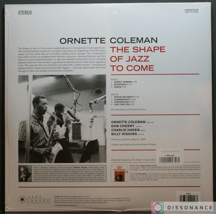 Виниловая пластинка Ornette Coleman - Shape Of Jazz To Come (1959) - фото 1